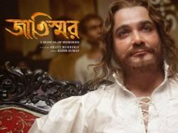 Will Jatiswar Bag Oscar At Last Bengali Cine Lovers Expect Positive