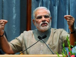Prime Minister Narendra Modi Launches Jan Dhan Yojana