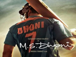 First Look M S Dhoni The Untold Story Sushant Singh Rajput Grabs Captaincy