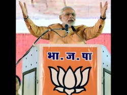 Narendra Modi Lambasts Congress As Well As Ncp In Poll Campaign In Maharashtra