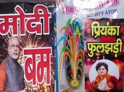 Diwali Dhamaka Now Modi Bombs Dominate Cracker Market Outweighs Priyanka