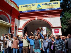 All India Bank Strike On November 12 Atm Service Will Be Affected As Well