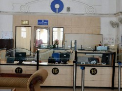 Country Wide Bank Strike Tomorrow Atm Services May Also Be Disrupted
