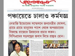 Future Of Tmc Mouthpiece Might Be At Stake After The Arrest Of Srinjoy Bose