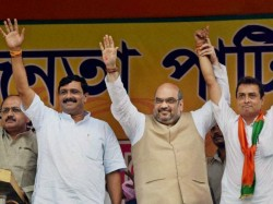 Calcutta Hc Gives Permission For Bjp Rally On Nov