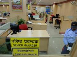 Bank Strike Will Be Observed Tomorrow In Eastern India