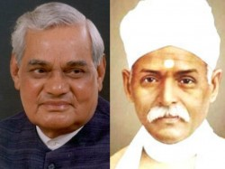 Centre Announces Names Of Atal Bihari Vajpayee Mm Malviya For Bharat Ratna