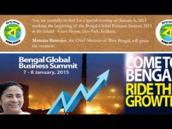 Mamata Banerjee Inaugurates Global Business Summit