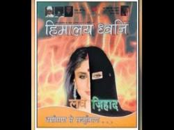 Hindutva Brigade Pick Kareena Kapoor Love Jihad Cover Girl