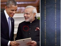 Crore For Pm Modi S Pinstripe Suit Tmc Has Taken A Dig At The Auction