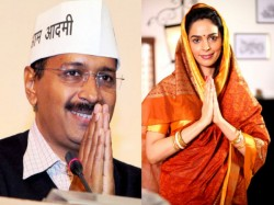 Arvind Kejriwal Says No To Mallika Sherawat Diirty Politics