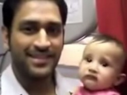 Viral Video Ms Dhoni With Daughter Wife Sakshi Clarifies Doubts On Baby Ziva