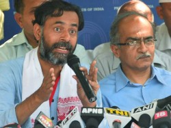 Yogendra Yadav Prashant Bhushan Expelled From Aam Aadmi Party
