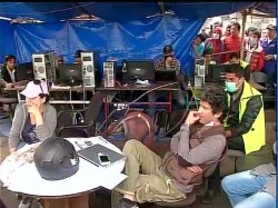 A Nepal Based Channel Now Functioning Under The Sky