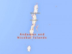 Magnitude Earthquake Hits Andaman And Nicobar Islands