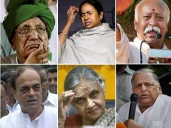 India S 10 Most Insensitive Politicians