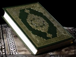 Years Old Quran Fragments Found In Britain