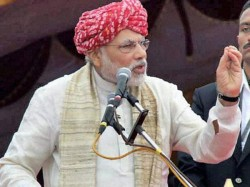 Narendra Modi S 2nd I Day Speech From Red Ford