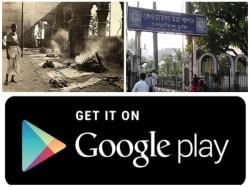 Know Kolkata Crematorium Availability On Mobile App