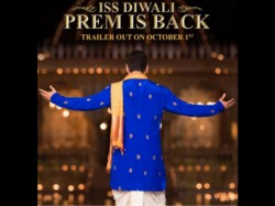 Prem Ratan Dhan Payo Lesser Known Facts About Salman Khan Starrer