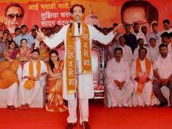 Show Guts Attack Pakistan Shiv Sena To Modi Govt