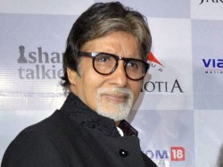 Bachchan Family To Get Monthly Pension Of Rs