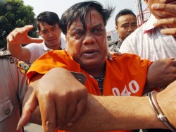 Cbi Mumbai Police Team Leave For Bali To Secure Chhota Rajan