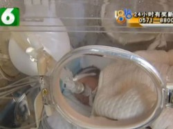 Dead Chinese Baby Wakes Up Just Before Cremation