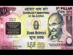 Now Fight Against Corruption With Zero Rupee Note