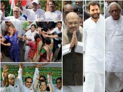 Election Campaign Amit Shah Rally Bhabanipur And Rahul Gandhi Buddhadeb Park Circus
