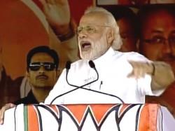 Pm Modi Attacks Cm Mamata In Krishnanagar West Bengal