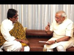 Congress Bjp Spar Over Amitabh Bachchan In Govt Event