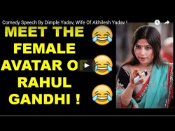 Video Dimple Yadav Blunderful Speech Makes Her New Emale Rahul Gandhi