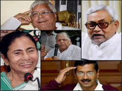 Every Possibilities Of Federal Front In 2019 Parliament Vote Mamata