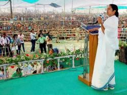 Mamata Banerjee To Take Oath As Cm On 27 Th May At Red Road Kolkata