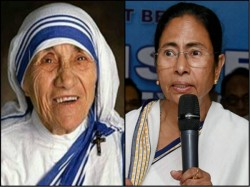 Mamata Attend Mother Teresa S Canonisation In Rome Then Go To Germany