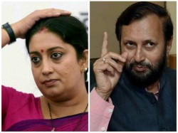 Smriti Irani Dropped As Hrd Minister In Big Cabinet Reshuffle