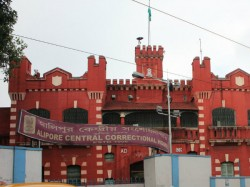 Alipore Correctional Home Be Shifted Baruipur