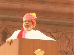 Pm Modi Addresses The Nation Red Fort On India S 70th Independence Day