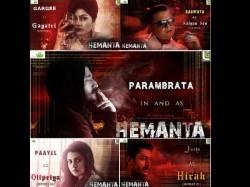 Hemanta Anjan Dutta Too Reinvents Hamlet