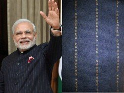Modi Suit Rules At Guinness Book World Records