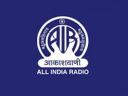 All India Radio Goes Beyond Balochistan Can Now Be Heard In Pakistan