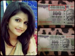 Actor Megha Chakraborty Was Given Rs 100 Note Signed Santa Claus