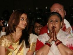 Sharam Naam Ki Cheez Nahi Jaya Bachchan Aishwarya Rai Intimate Scenes
