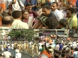 Police Lathi Charge While Bjp Worker Protest Against Attack On Babul