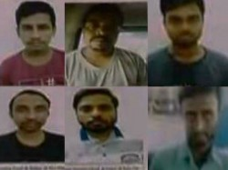 Khagragarh Mastermind Six Militant Arrested Nia Appeal For Coustody