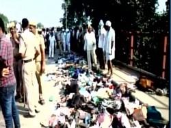 Killed Many Injured Stampede At Rajghat Bridge Near Varanasi