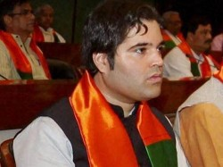 Varun Gandhi Honey Trapped Leaked Defence Secrets Allegation