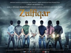 Bengali Movie Review Zulfiqar This Durga Puja S Biggest Release