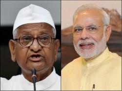 Anna Hazare Backs Pm Narendra Modi On Note Ban